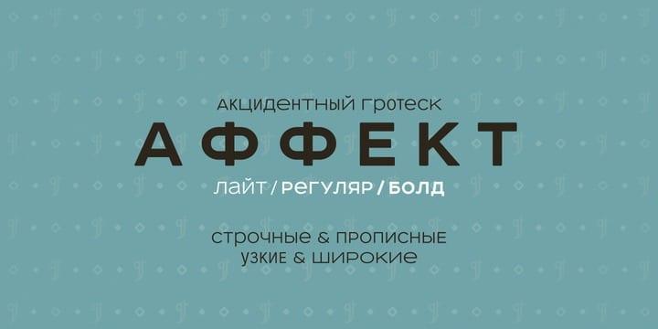 100414 - Font dňa – Affect (zľava 50%)