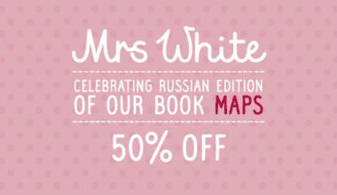 118747 380x220 - Font dňa – Mrs White (zľava 50%, 20,00$)