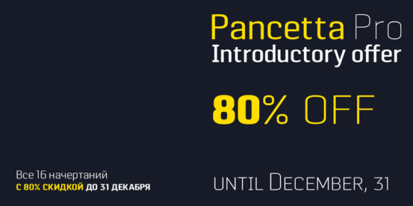 128201 580x290 - Font dňa – Pancetta Pro (zľava 80%, od 0$)