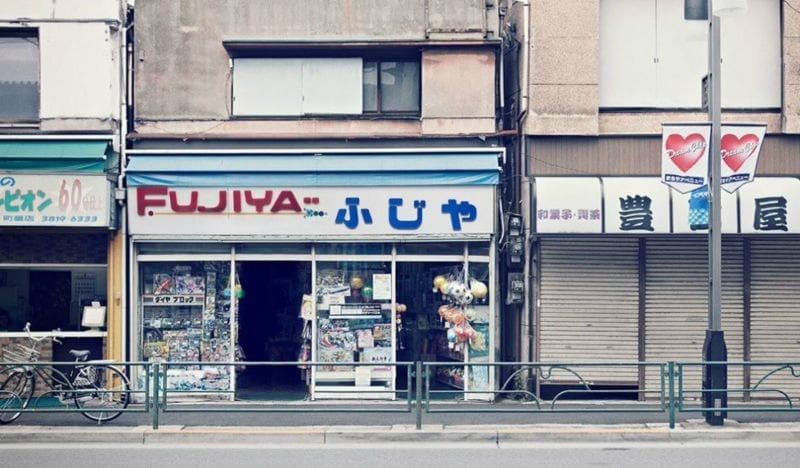 cover1 800x468 - Nový život písiem po japonsky – Noramaji