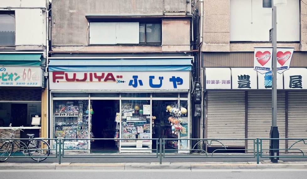 cover1 - Nový život písiem po japonsky – Noramaji