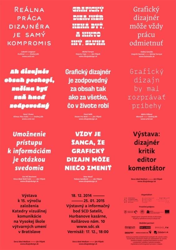 plagat_dizajner-kritik-editor-komentator-1418678391