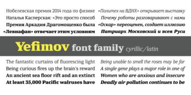 f0661969801c289832640aa8c8fee6ed 380x190 - Font dňa – Yefimov Serif (zľava 70%, od 12,30€)