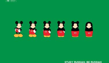 18835feee61e21a22c678b5b327f2ce6 380x220 - Kreatívne plagáty z Moskvy pozývajú na jazykové kurzy