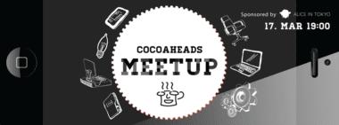 8aa8dd19521f84ee154f615a54250661 380x141 - CocoaHeads Meetup