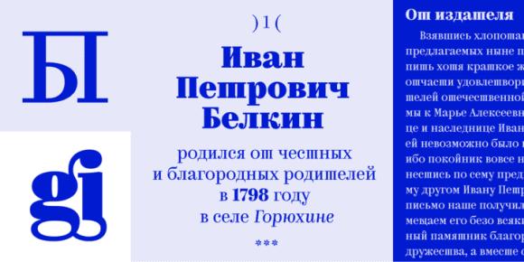168779