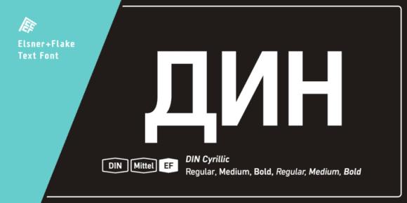 174199 580x290 - Font dňa – DIN Mittel EF