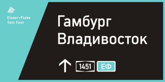 174200 580x290 - Font dňa – DIN Mittel EF