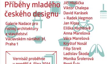 snimka obrazovky 2015 09 19 o 13.46.29 380x220 - Mladí a úspěšní – Příběhy mladého českého designu