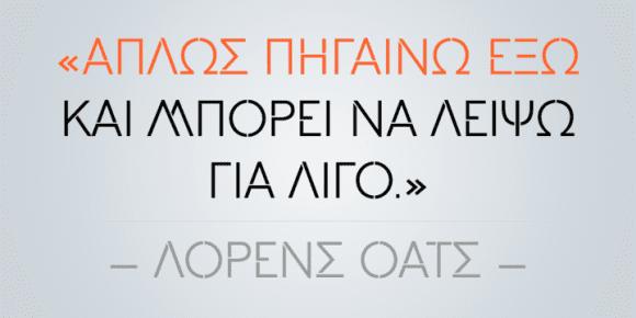 147538 580x290 - Font dňa – Fram