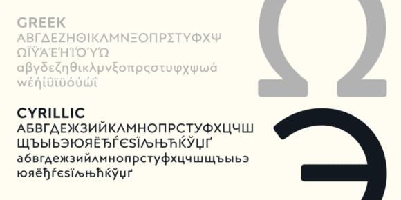 207667 580x290 - Font dňa – Posterama