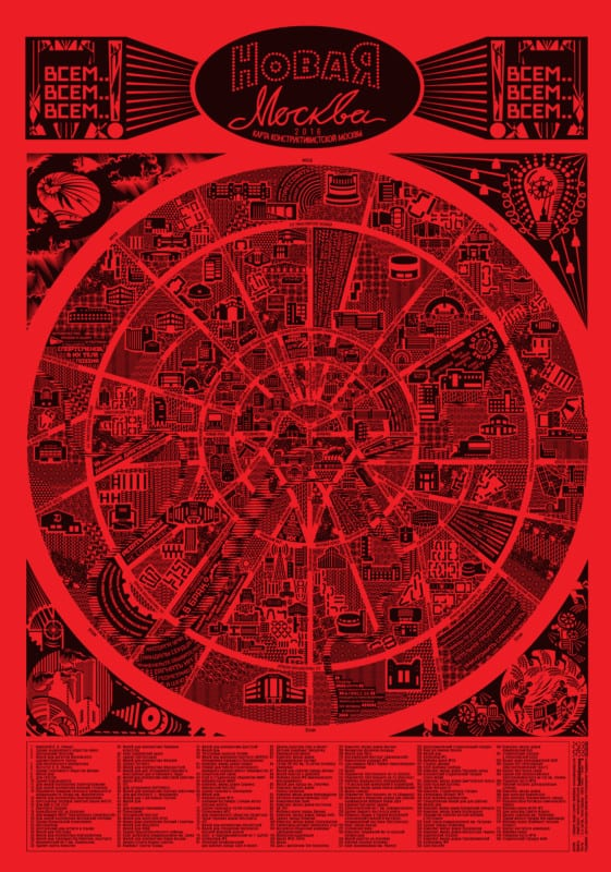 NewMoscowMap_100x70_Red