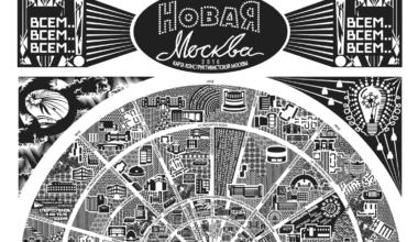 """cover 5 380x220 - Mapa, s ktorou sa vydáte na cestu po """"novej Moskve"""""""