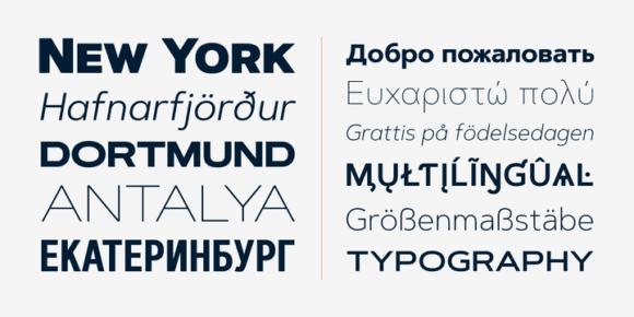 228526 580x290 - Font dňa – Artegra Sans