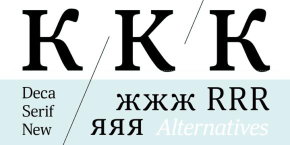 238891 580x290 - Font dňa – Deca Serif New