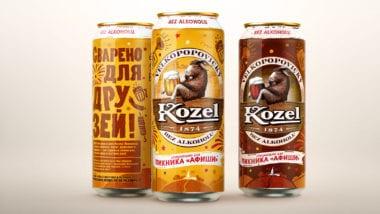 Velkopopovicky Kozel Limited 01 380x214 - Limitovaná edice Velkopopovického Kozla pro festival Afisha