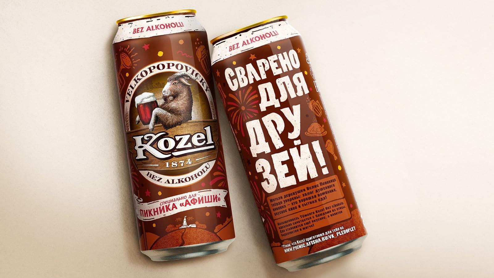 Velkopopovicky Kozel Limited 02 - Limitovaná edice Velkopopovického Kozla pro festival Afisha