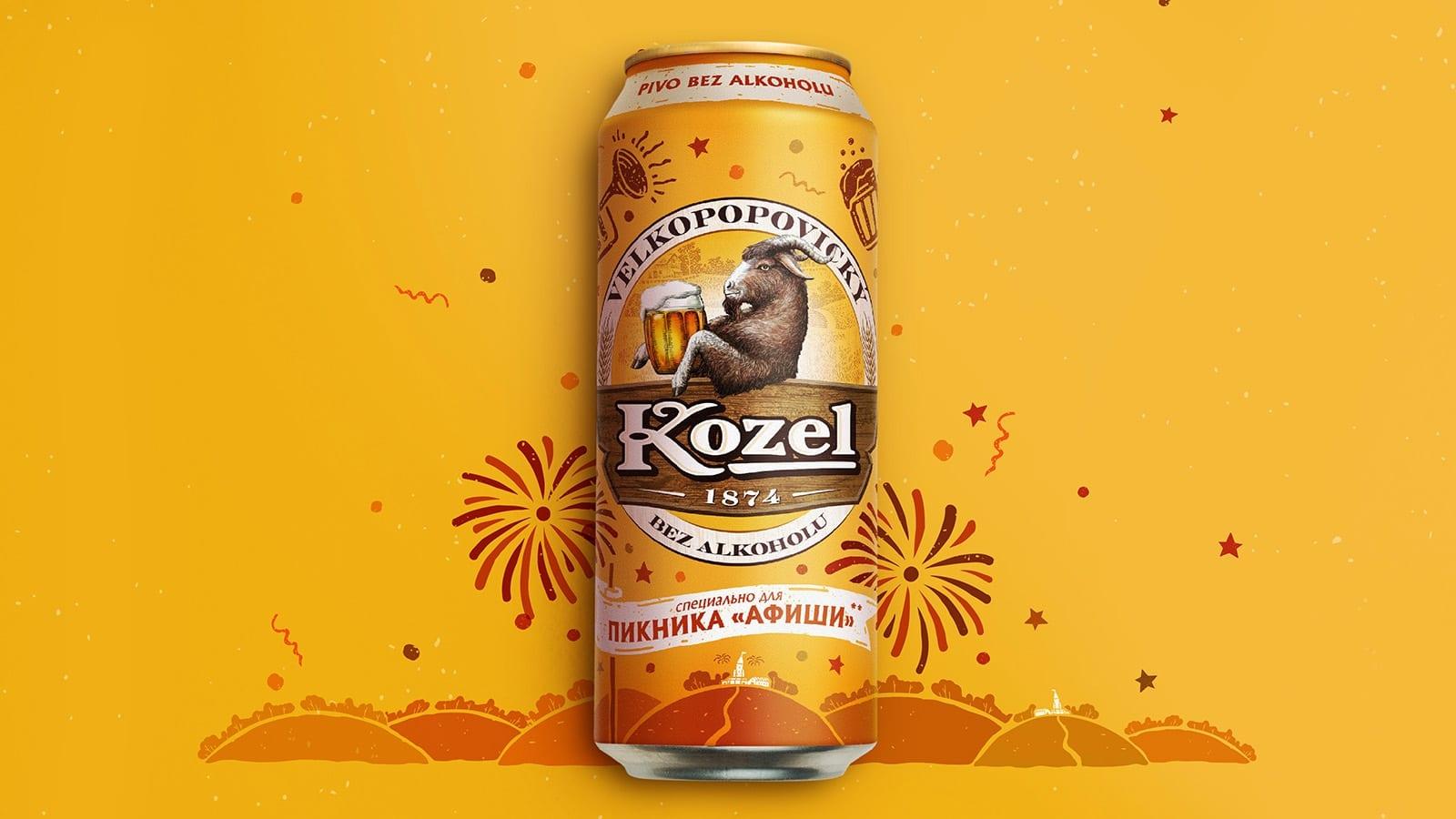 Velkopopovicky Kozel Limited 06 - Limitovaná edice Velkopopovického Kozla pro festival Afisha