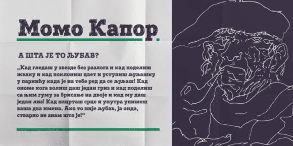 123888 580x290 - Font dňa – Posterizer KG Sketch
