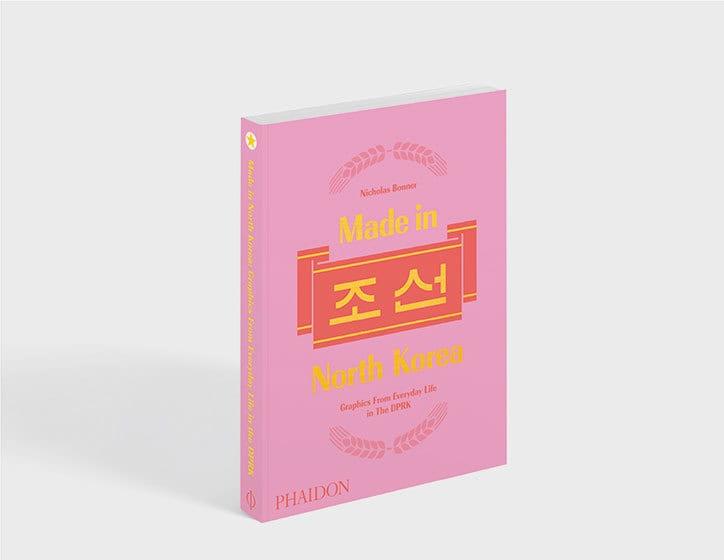 Made in North Korea phaidon publication itsnicethat 1 - Prozkoumejte severokorejskou grafiku v nové knize z nakladatelství Phaidon