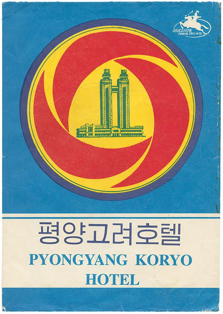 Made in North Korea phaidon publication itsnicethat 12 - Prozkoumejte severokorejskou grafiku v nové knize z nakladatelství Phaidon