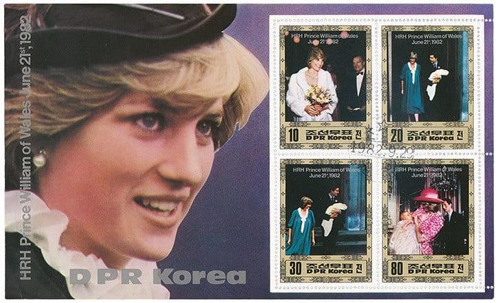 Made in North Korea phaidon publication itsnicethat 13 - Prozkoumejte severokorejskou grafiku v nové knize z nakladatelství Phaidon