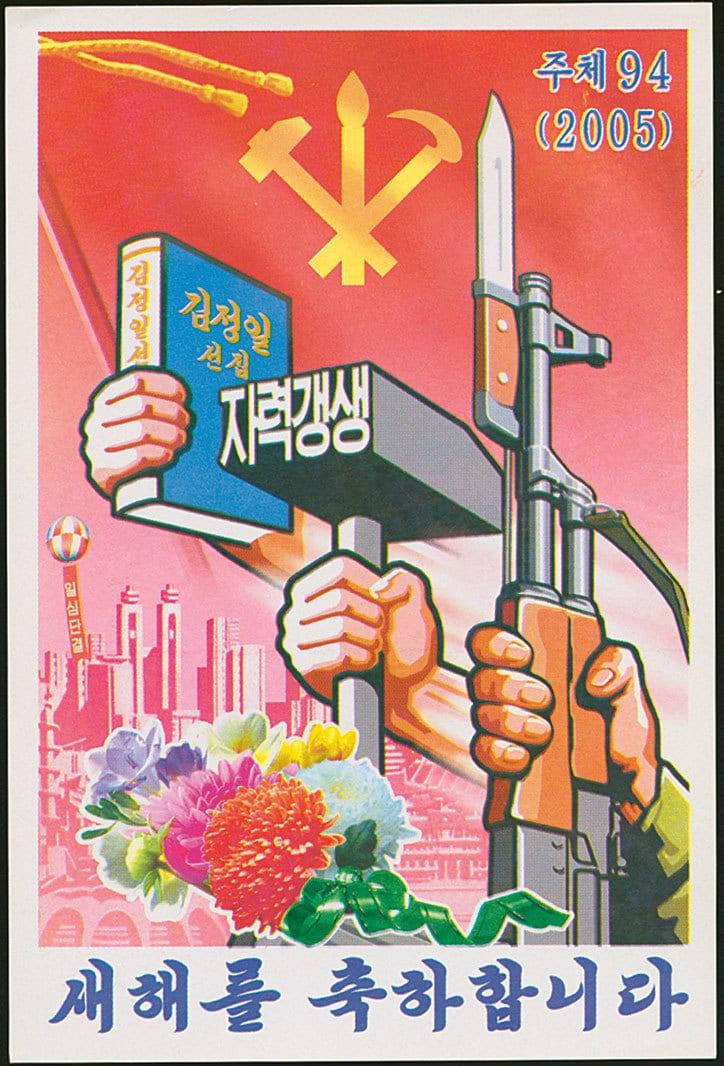 Made in North Korea phaidon publication itsnicethat 5 - Prozkoumejte severokorejskou grafiku v nové knize z nakladatelství Phaidon