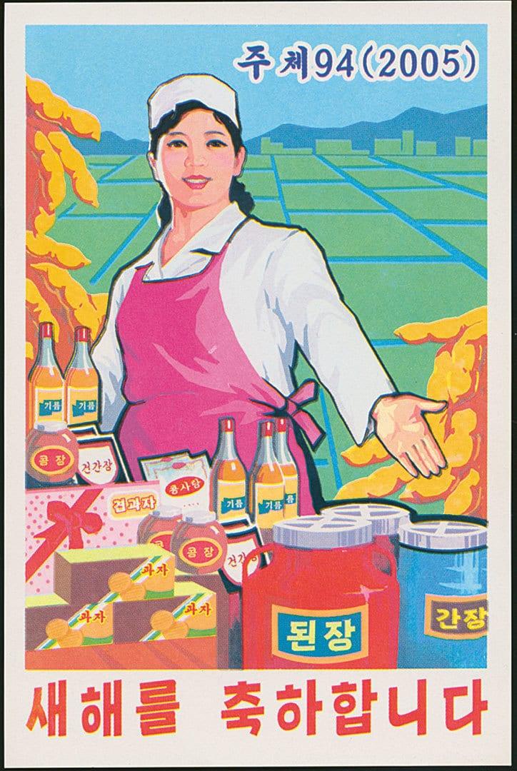 Made in North Korea phaidon publication itsnicethat 6 - Prozkoumejte severokorejskou grafiku v nové knize z nakladatelství Phaidon