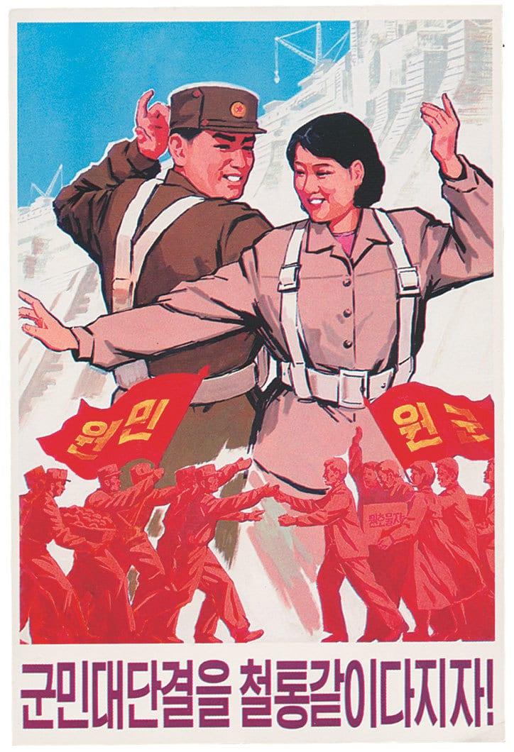 Made in North Korea phaidon publication itsnicethat 9 - Prozkoumejte severokorejskou grafiku v nové knize z nakladatelství Phaidon