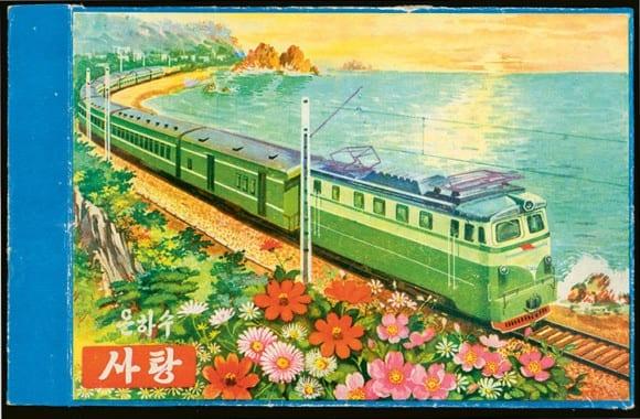 Made in North Korea phaidon publication itsnicethat list2 580x380 - Prozkoumejte severokorejskou grafiku v nové knize z nakladatelství Phaidon