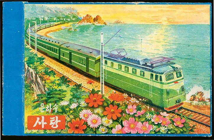 Made in North Korea phaidon publication itsnicethat list2 - Prozkoumejte severokorejskou grafiku v nové knize z nakladatelství Phaidon