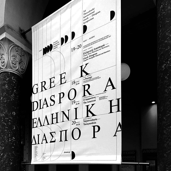 Stergios Galikas Thessaloniki symposium graphic design itsnicethat 1 - Post-Spectacular Office, geometrická identita pro první sympozium o řecké migraci