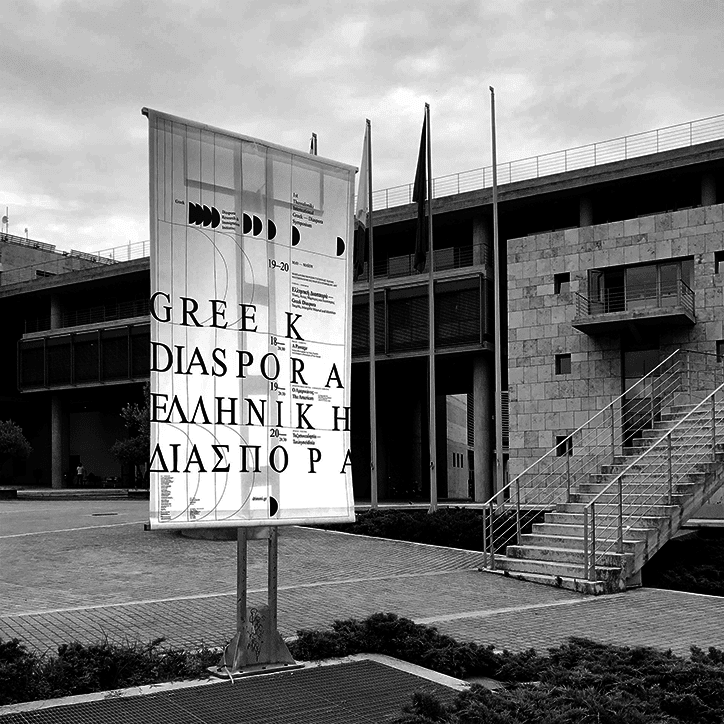 Stergios Galikas Thessaloniki symposium graphic design itsnicethat 2 - Post-Spectacular Office, geometrická identita pro první sympozium o řecké migraci