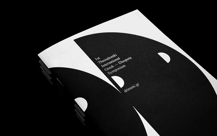 Stergios Galikas Thessaloniki symposium graphic design itsnicethat 7 - Post-Spectacular Office, geometrická identita pro první sympozium o řecké migraci