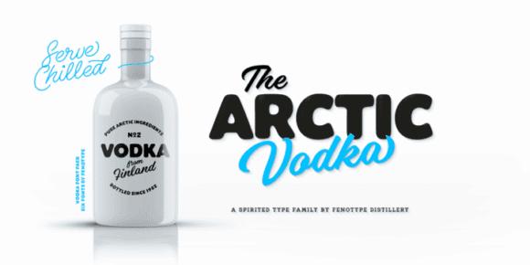 246507 580x290 - Font dňa – Vodka