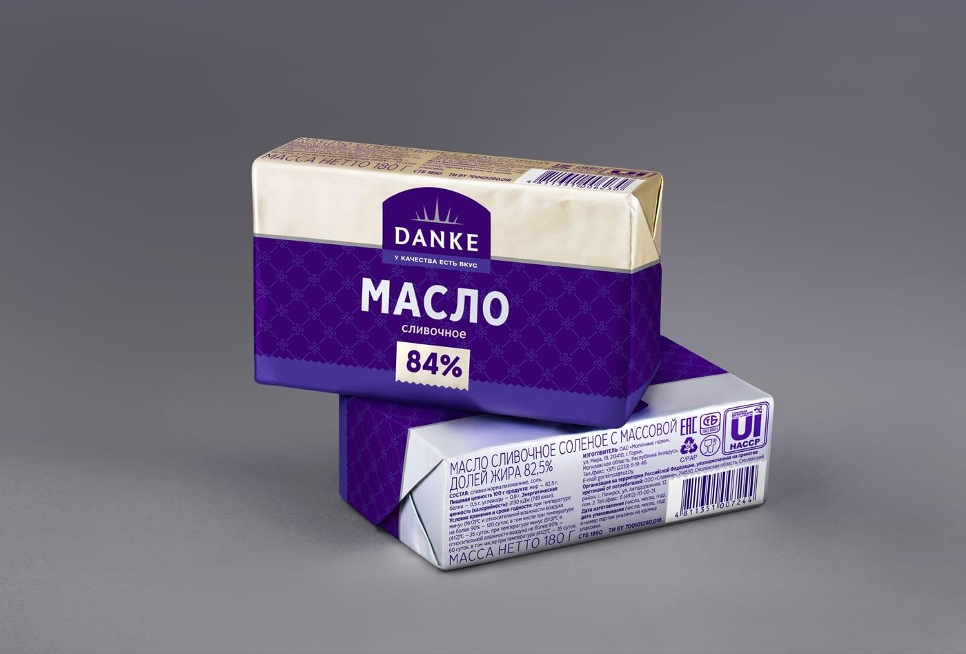 DANKE 4 - Ach, tie obaly – Danke Dairy mléčné výrobky