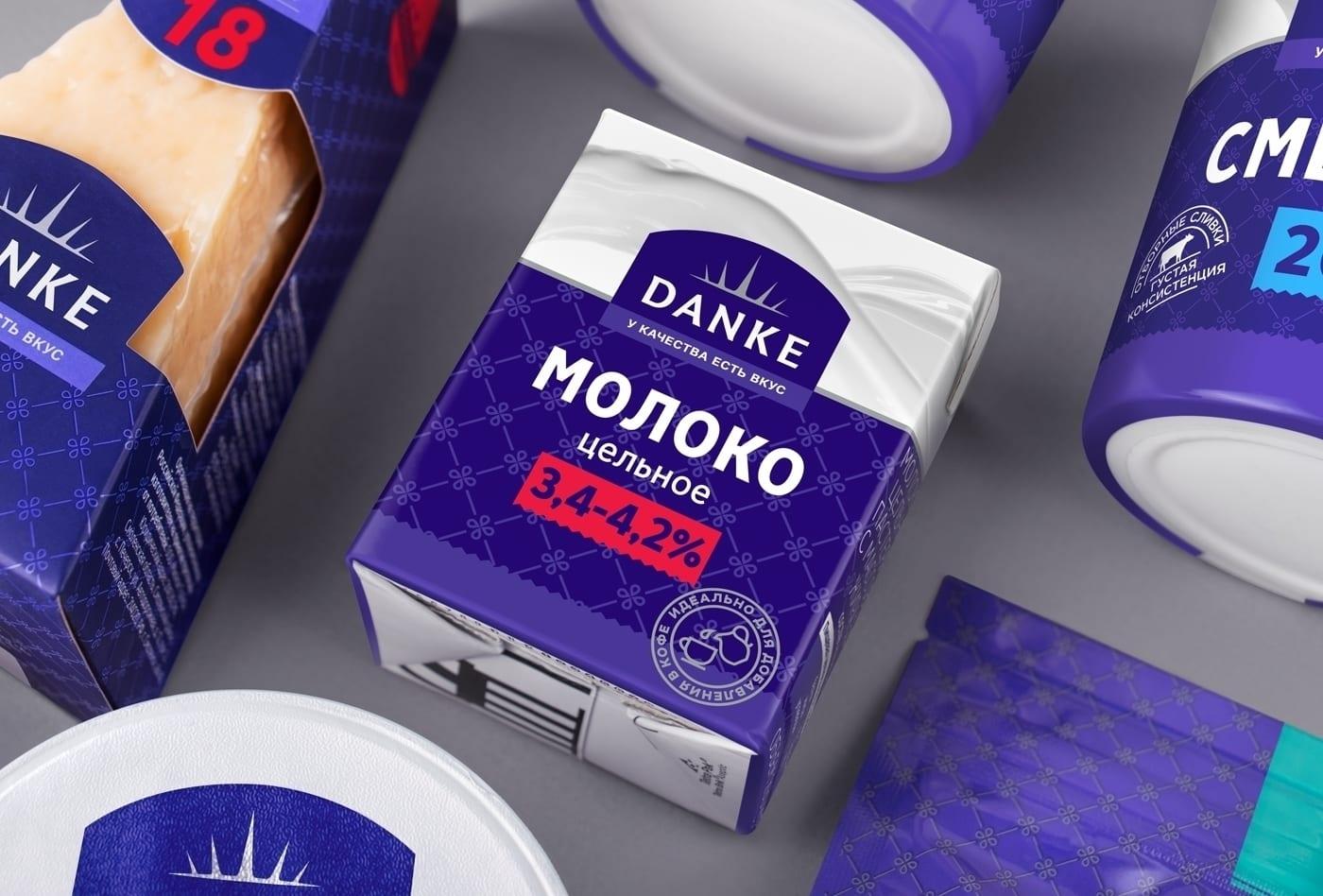 DANKE 7 - Ach, tie obaly – Danke Dairy mléčné výrobky