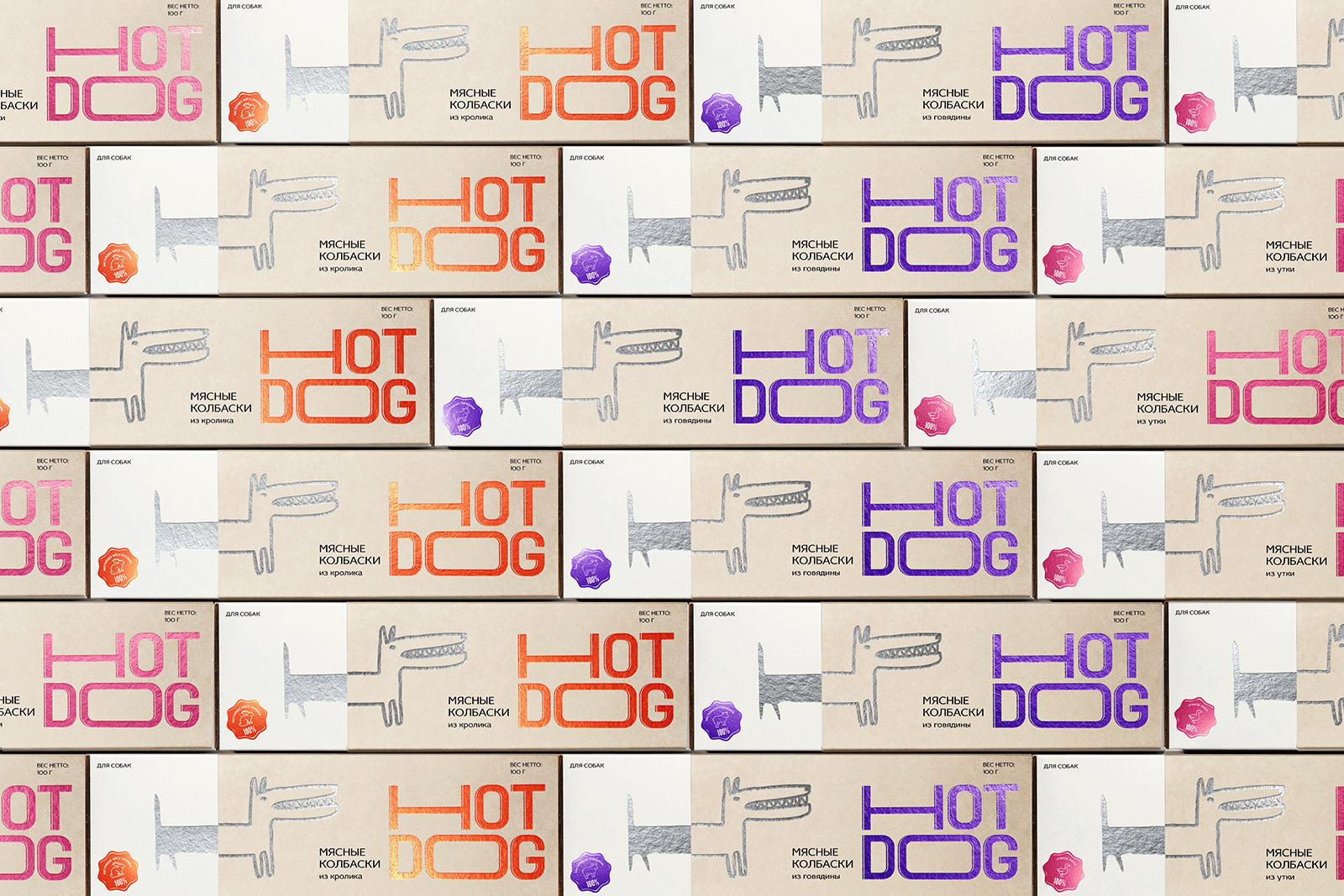 HOT DOG 0a - Ach, tie obaly – HOT DOG klobásky pro psy