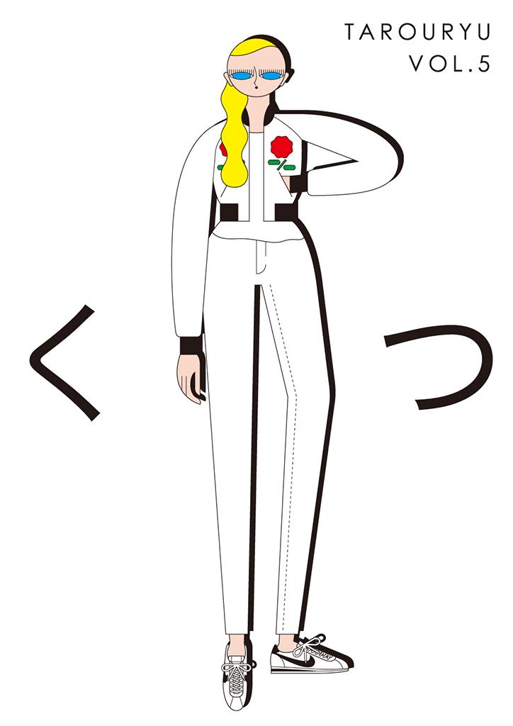 Taro Uryu illustration itsnicethat 4 - Grafický styl ilustrátora Taro Uryu zobrazuje postavičky podobné manekýnům