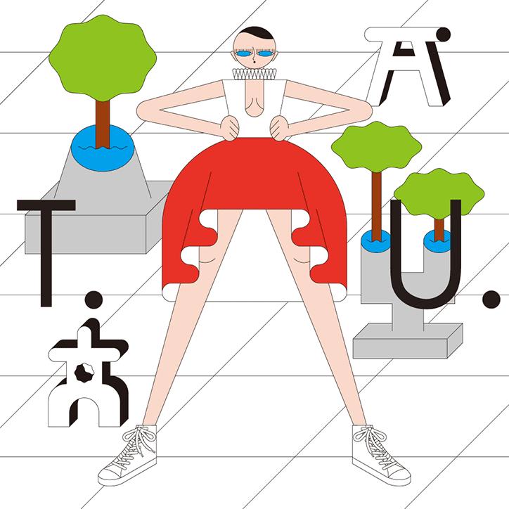Taro Uryu illustration itsnicethat 6 - Grafický styl ilustrátora Taro Uryu zobrazuje postavičky podobné manekýnům