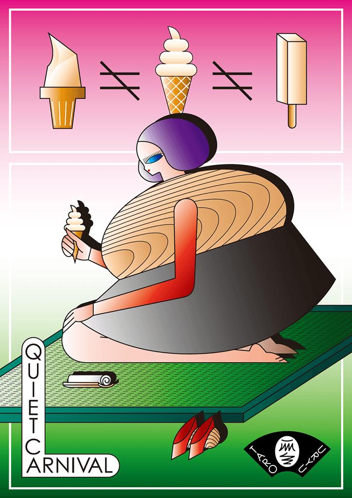 Taro Uryu illustration itsnicethat 8 - Grafický styl ilustrátora Taro Uryu zobrazuje postavičky podobné manekýnům