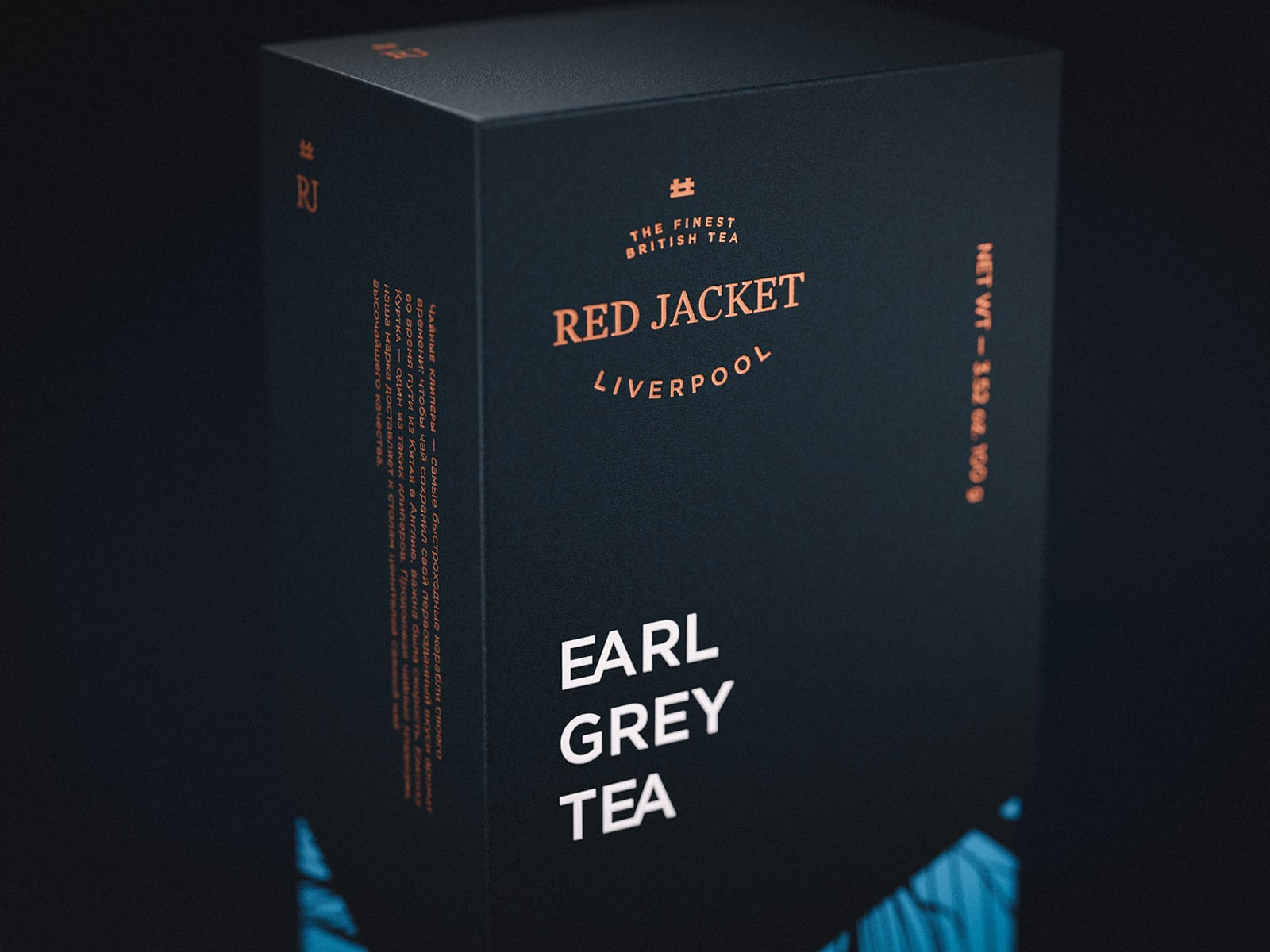 RedJacket Tea 13 1600x1200 - Ach, tie obaly – Red Jacket