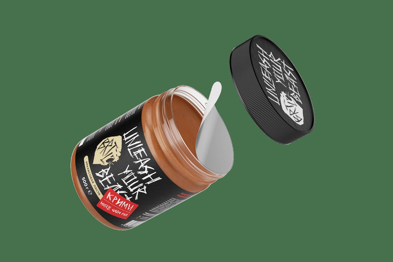 BRTL 1 - Ach, tie obaly – BRTL by Brutal