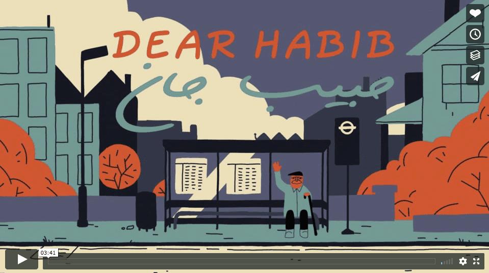 Snímka obrazovky 2018 06 22 o 7.53.36 - Pohyblivá inšpirácia – Dear Habib