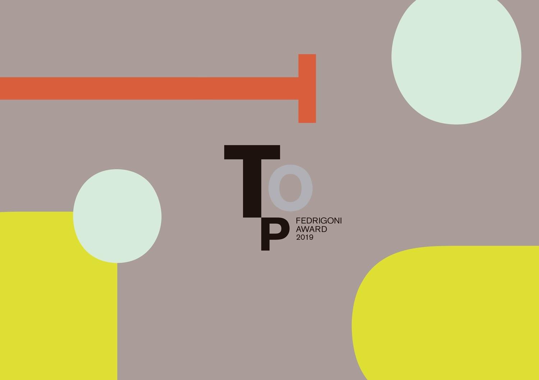 cover - Fedrigoni Top Award - prihláste svoj návrh do 10. júna!