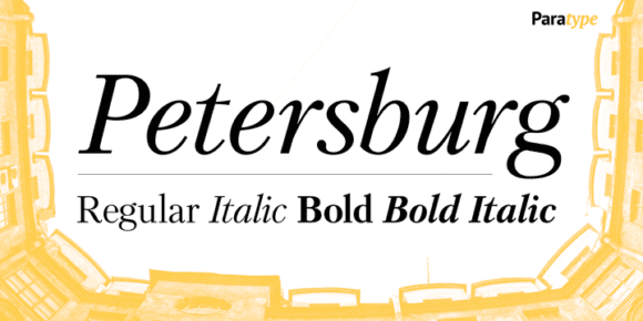243389 580x290 - Font dňa – Petersburg