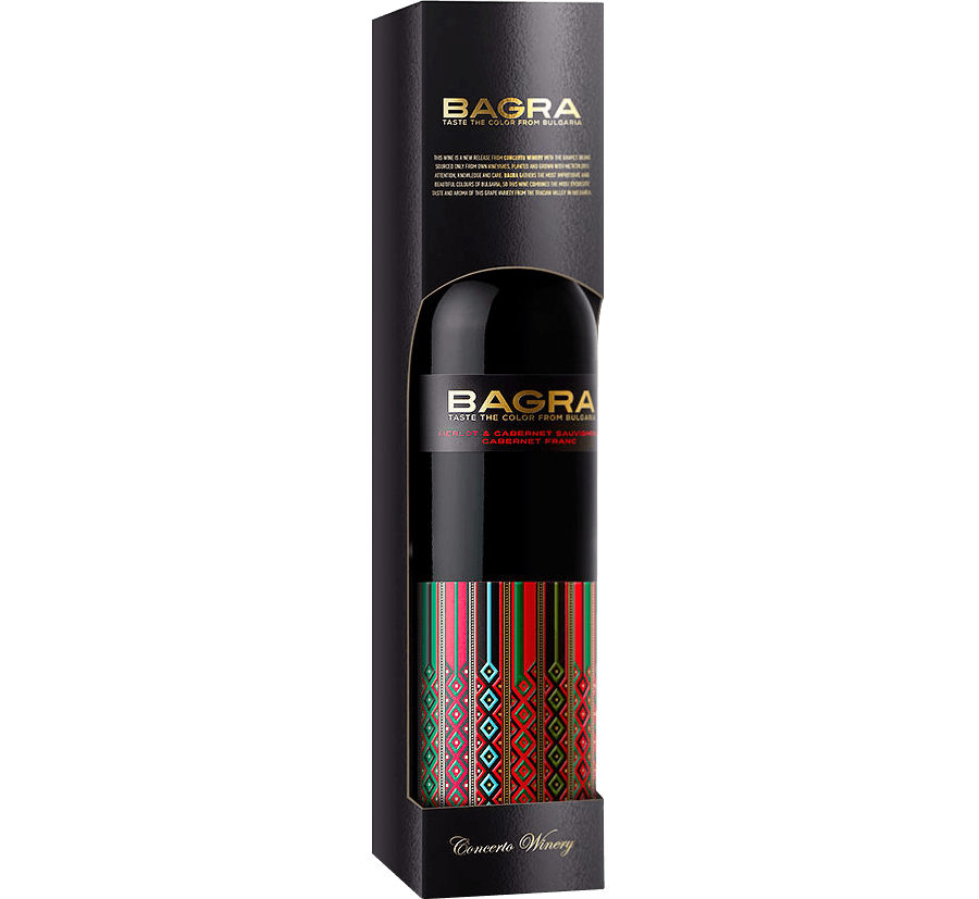 BAGRA 05 - Ach, tie obaly – Bagra