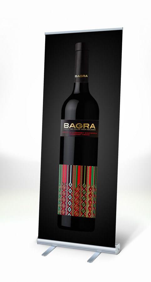 BAGRA 08 - Ach, tie obaly – Bagra