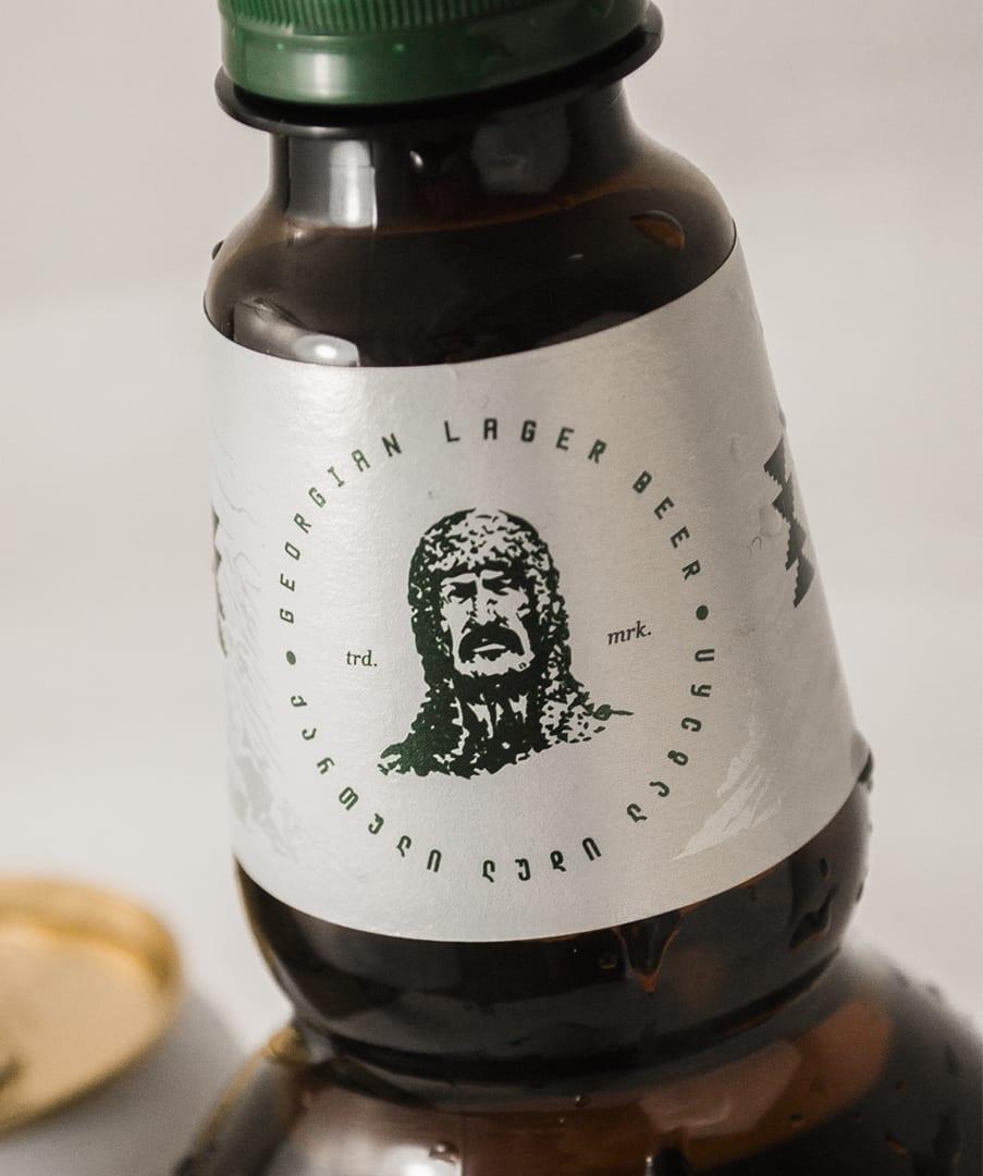 13 Real Package - Odvážná podoba piva Aragveli