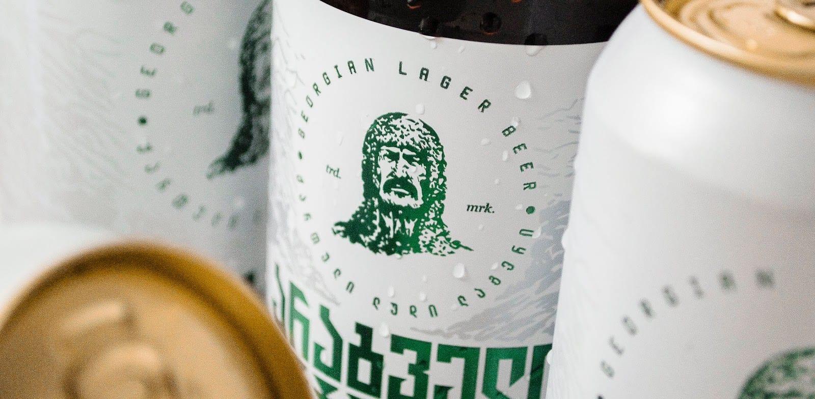 14 Real Package - Odvážná podoba piva Aragveli